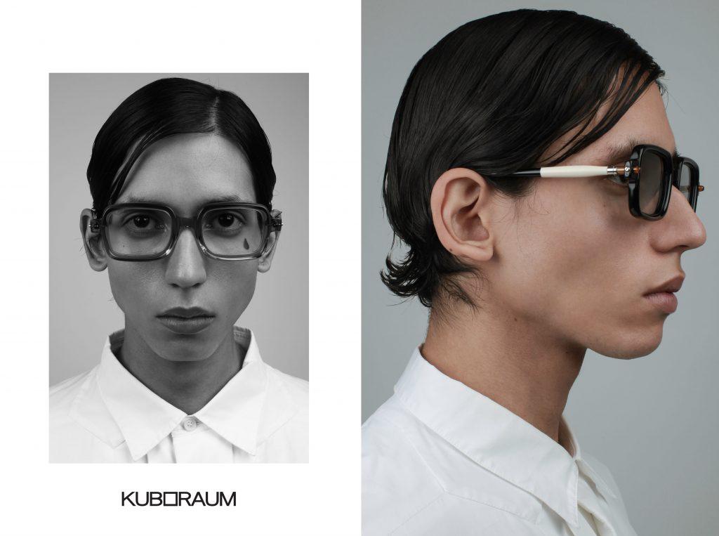 Kuboraum: eine der besten deutschen Brillenmarken